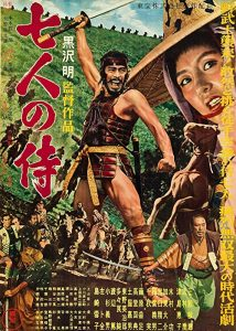 Seven.Samurai.1954.BluRay.1080p.AC3.x264-CHD ~ 15.0 GB