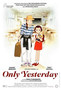 Only.Yesterday.1991.1080p.BluRay.x264-CtrlHD – 12.6 GB