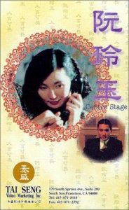 Centre.Stage.1992.BluRay.1080p.DTS.x264-CHD – 12.3 GB
