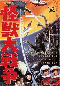 Kaijû.daisensô.AKA.Invasion.of.Astro-Monster.1965.720p.BluRay.DD5.1.x264-LoRD – 4.4 GB