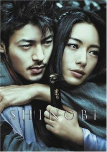 Shinobi.2005.1080p.BluRay.x264.Dual.DTS-HDChina – 11.1 GB