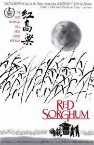 Red.Sorghum.1988.720p.BluRay.x264-USURY ~ 4.4 GB