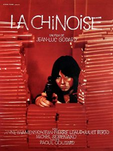 La.Chinoise.1967.1080p.BluRay.REMUX.AVC.FLAC.2.0-EPSiLON ~ 19.6 GB