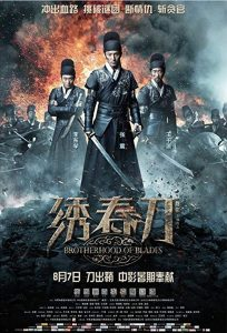 Xiu.Chun.Dao.2014.1080p.BluRay.DD5.1.x264-ZQ – 17.4 GB