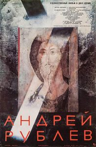 Andrei.Rublev.1966.Original.Cut.1080p.BluRay.REMUX.AVC.FLAC.1.0-EPSiLON ~ 40.5 GB