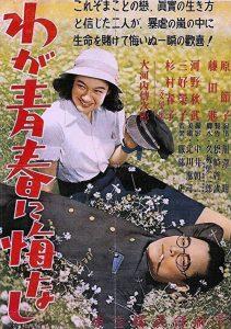 Waga.seishun.ni.kuinashi.1946.720p.BluRay.FLAC.x264-EA ~ 7.8 GB