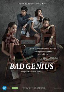Bad.Genius.2017.1080p.BluRay.x264.DTS-WiKi ~ 13.1 GB