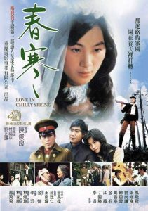 Love.in.Chilly.Spring.1979.BluRay.720p.x264.DTS-HDChina – 4.9 GB