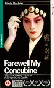Farewell.My.Concubine.1993.GBR.720p.BluRay.FLAC.x264-BMF – 14.3 GB