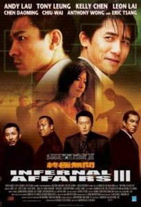 Infernal.Affairs.III.2003.720p.BluRay.DD5.1.x264-RightSiZE ~ 4.7 GB