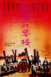 New.Dragon.Gate.Inn.1992.BluRay.1080p.DTS.x264-CHD – 9.7 GB