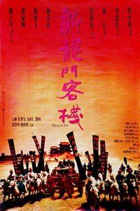 New.Dragon.Gate.Inn.1992.BluRay.1080P.DTS-HDMA5.1.5Audio.x264-CHD – 19.0 GB