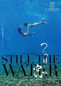 Still.the.Water.2014.1080p.BluRay.x264-NODLABS – 8.7 GB