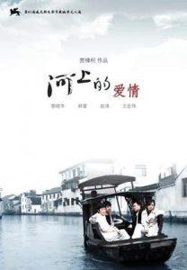 Cry.Me.A.River.2008.BluRay.x264.DTS-HDChina – 1.7 GB