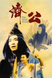 Chai.gong.aka.The.Mad.Monk.1993.BluRay.1080p.FLAC.2.0.AVC.REMUX-FraMeSToR – 17.7 GB