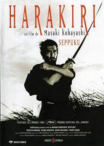 Harakiri.1962.1080p.Blu-ray.Remux.AVC.DTS-HD.MA.2.0-KRaLiMaRKo ~ 32.9 GB