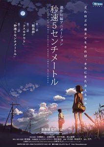 5.Centimeters.Per.Second.2007.1080p.BluRay.x264-W4F – 3.3 GB