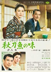 An.Autumn.Afternoon.1962.1080p.BluRay.AC3.1.0.x264-USURY ~ 7.6 GB
