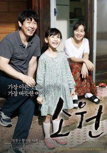 Hope.2013.1080p.Netflix.WEB-DL.DD5.1.x264-QOQ ~ 4.0 GB