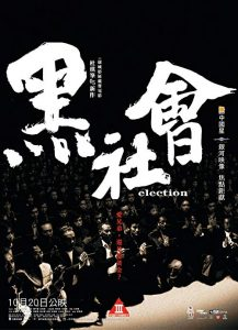 Election.2005.720p.BluRay.DTS.x264-DON ~ 4.4 GB