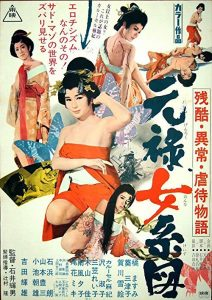 Genroku.onna.keizu.1969.1080p.Blu-ray.Remux.AVC.DTS-HD.MA.1.0-KRaLiMaRKo ~ 23.3 GB
