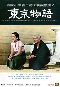 Tokyo.Story.1953.Bluray.1080p.FLAC.x264-FoRM ~ 16.4 GB