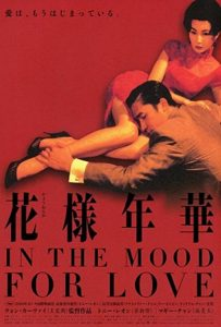 In.the.Mood.for.Love.2000.BluRay.720p.DTS.x264-CHD – 5.5 GB