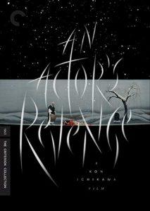 An.Actors.Revenge.1963.Criterion.1080p.BluRay.FLAC.1.0.x264-TDD ~ 15.5 GB
