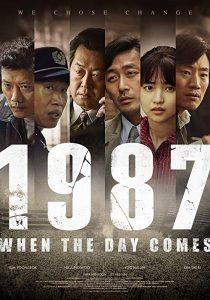 1987.When.the.Day.Comes.2017.BluRay.1080p.DD5.1.x264-CHD ~ 12.8 GB