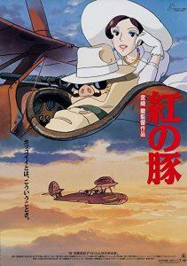 Kurenai.no.buta.AKA.Porco.Rosso.1992.BluRay.1080p.DTS-HD.MA.5.1.AVC.REMUX-FraMeSToR – 24.5 GB