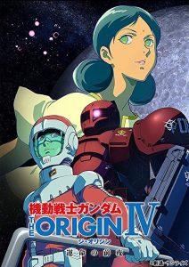 Mobile.Suit.Gundam.The.Origin.IV.2016.1080p.BluRay.x264-HAiKU – 4.4 GB