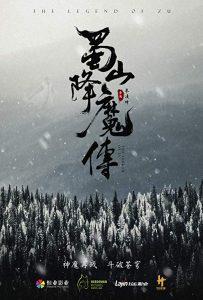 The.Legend.of.Zu.2018.1080p.BluRay.x264.DTS-HDH ~ 6.4 GB