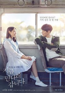 Be.with.You.2018.720p.BluRay.x264-WiKi ~ 6.2 GB
