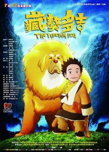 Tibetan.Dog.2011.1080p.BluRay.x264-HAiKU ~ 6.6 GB