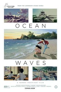 Ocean.Waves.1993.USA.1080p.Blu-ray.Remux.AVC.DTS-HD.MA.2.0-BluDragon ~ 18.1 GB