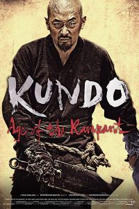Kundo.Age.of.the.Rampant.2014.1080p.BluRay.DD5.1.x264-VietHD ~ 16.1 GB