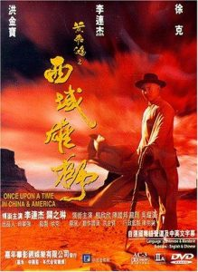 Once.Upon.a.Time.in.China.and.America.1997.720p.BluRay.x264-GHOULS ~ 4.4 GB