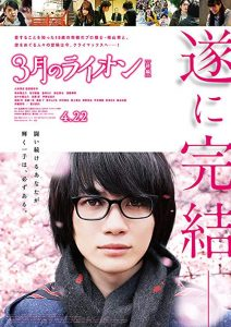 March.Comes.in.Like.a.Lion.2.2017.1080p.BluRay.x264.DTS-WiKi ~ 13.2 GB