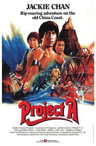 Project.A.1983.ENGDUB.DTS-HD.DTS.NORDICSUBS.1080p.BluRay.x264.HQ-TUSAHD ~ 9.8 GB