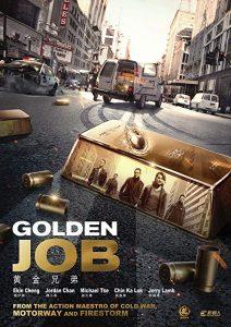 Golden.Job.2018.1080p.BluRay.x264.DTS-WiKi ~ 9.0 GB