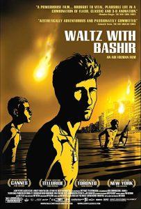 Waltz.with.Bashir.2008.Hybrid.1080p.BluRay.REMUX.AVC.DTS-HD.MA.5.1-EPSiLON ~ 23.9 GB