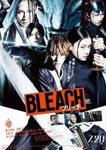 Bleach.2018.1080p.BluRay.x264.DTS-WiKi ~ 9.8 GB