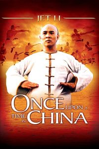 Once.Upon.a.Time.in.China.1991.REMASTERED.720p.BluRay.x264-VALiS ~ 7.7 GB