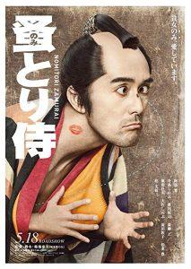 Flea-picking.Samurai.2018.720p.BluRay.DTS.x264-PbK – 4.0 GB