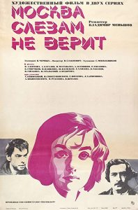 Moscow.Does.Not.Believe.in.Tears.1980.1080p.BluRay.x264.DTS-WiKi ~ 17.2 GB