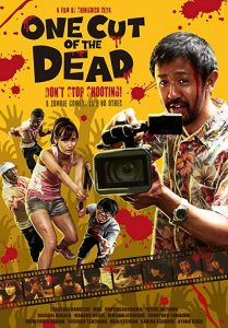 One.Cut.of.the.Dead.2017.1080p.BluRay.x264-WiKi ~ 12.0 GB