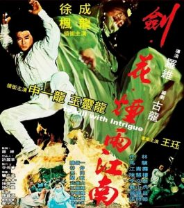 To.Kill.with.Intrigue.1977.REPACK.1080p.BluRay.x264-VALiS ~ 10.9 GB
