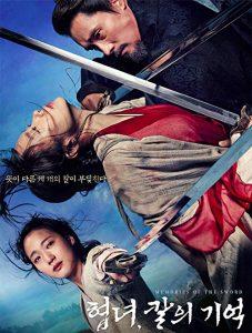 Memories.of.the.Sword.2015.720p.BluRay.DD5.1.x264-HiFi ~ 7.7 GB