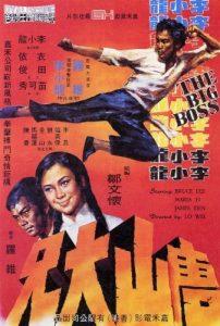 [BD]Tang.shan.da.xiong.aka.The.Big.Boss.1971.2160p.FRA.UHD.Blu-ray.HEVC.DTS-HD.MA.7.1-Unaltered ~ 52.46 GB