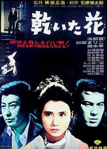 Kawaita.hana.1964.720p.BluRay.FLAC.x264-CRiSC ~ 4.4 GB